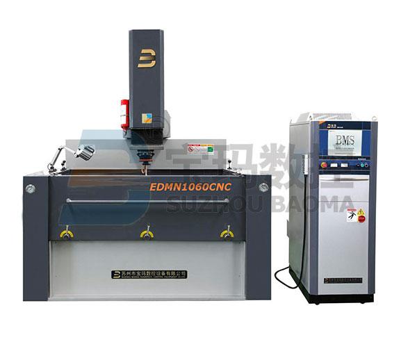 Máy xung CNC EDM1680CNC